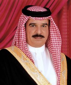 Hamad Bin Isa al-Khalifa