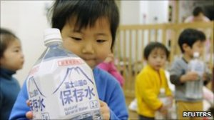 Japan govt supplied drinking water