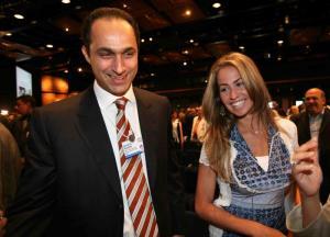 Gamal Mubarak and his wife