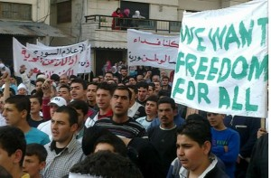 Syria protests in Bania town