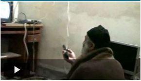 Laden in Abbottabad