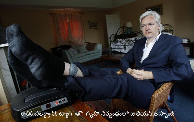 Ankle-Tag-Julian-Assange