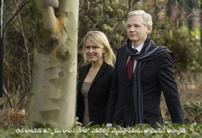 Julian Assange and his lawyer Jennifer Robinson