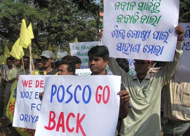 Anti-Posco activists