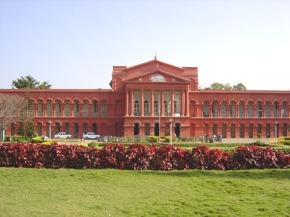 Bangalor-high-court.jpg