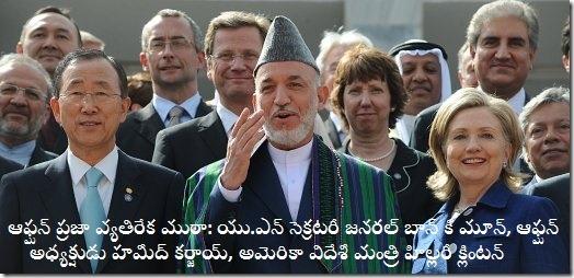 Anti afghans clique