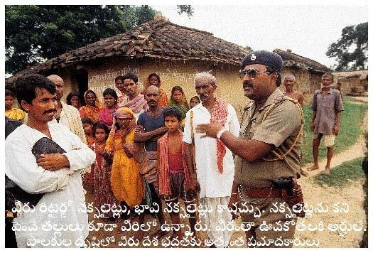 Ranaveer sena victims 01