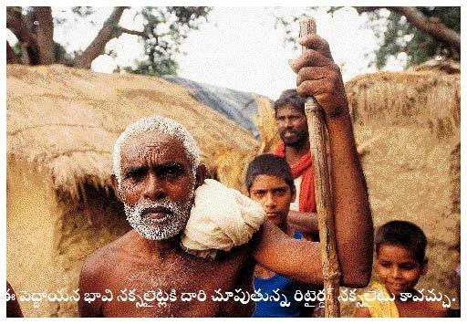 Ranaveer sena victims 02