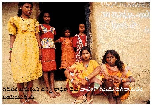 Ranaveer sena victims 03