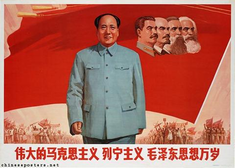 http://teluguvartalu.files.wordpress.com/2012/05/mao-thought.jpg