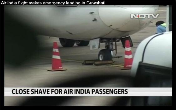 AI pilot rescues