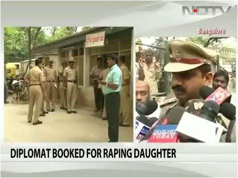 Diplomat raped daughter 1
