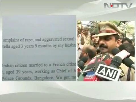 Diplomat raped daughter 3
