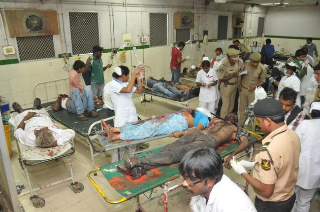 ఉస్మానియా ఆసుపత్రిలో -ది హిందూ