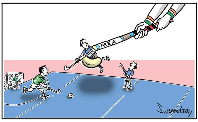 From The Hindu