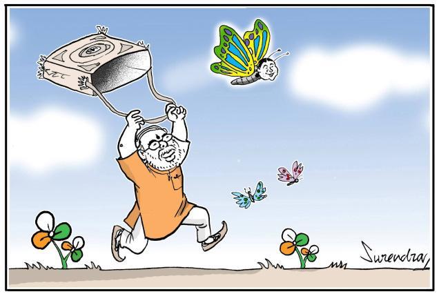 Mamata - Modi
