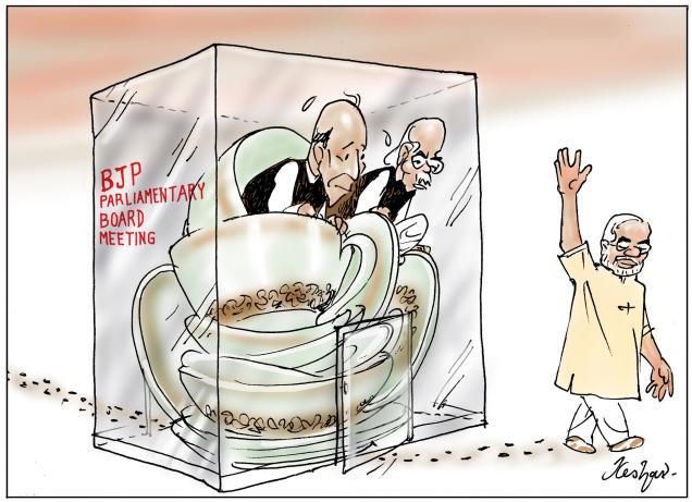 BJP Showcase