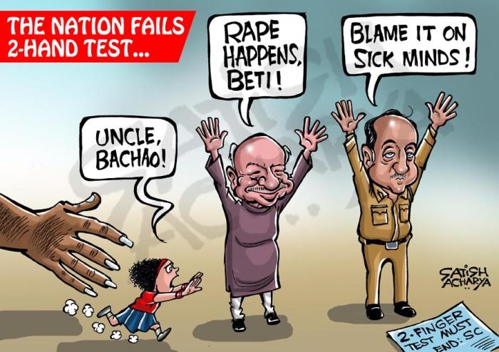 Cartoon: Satish Acharya