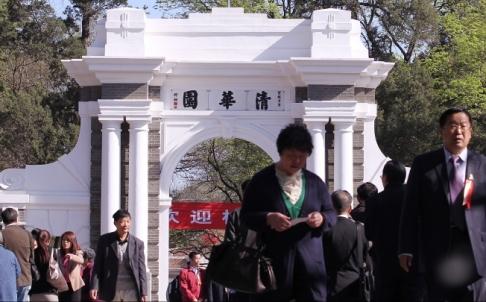 Tsinghua University -SCMP
