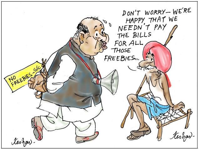 The Hindu