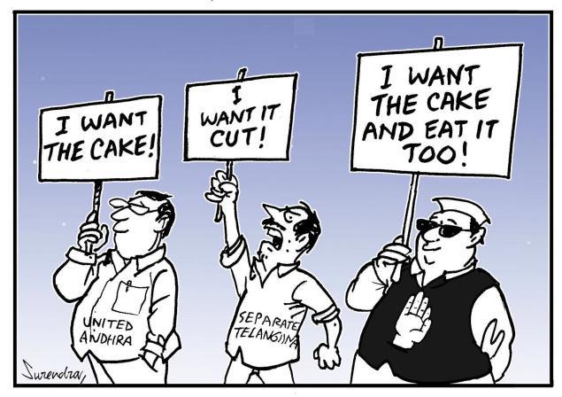 Telangana cake