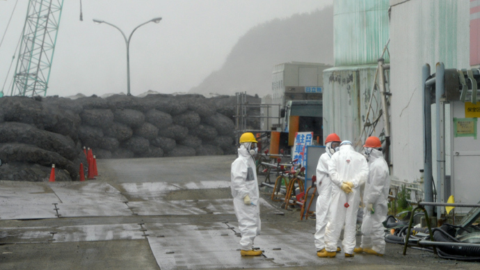 Fukushima Dai-ichi reactor