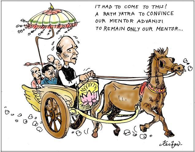 Advani mentorship