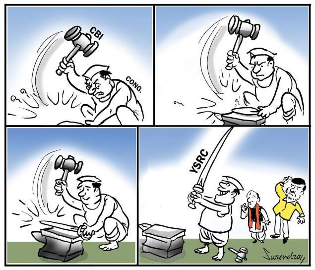 Congress' new weapon -Jagan