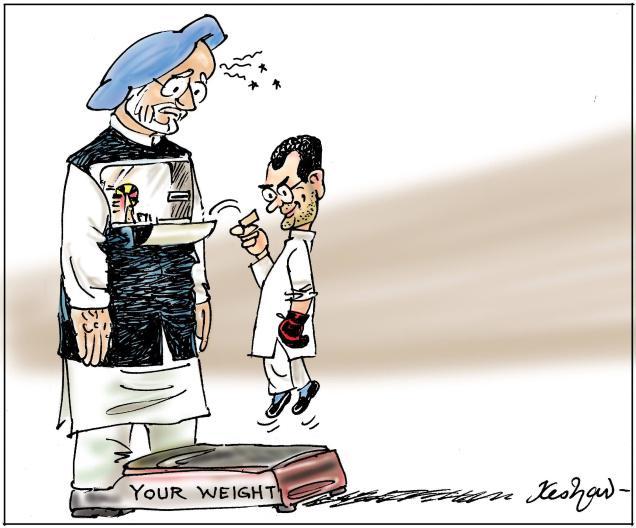 Manmohan, a weighing machine