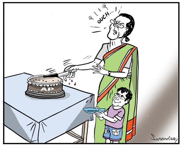 Uncut cake