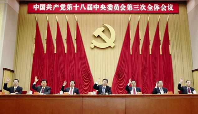 18th Central Committee of the CPC