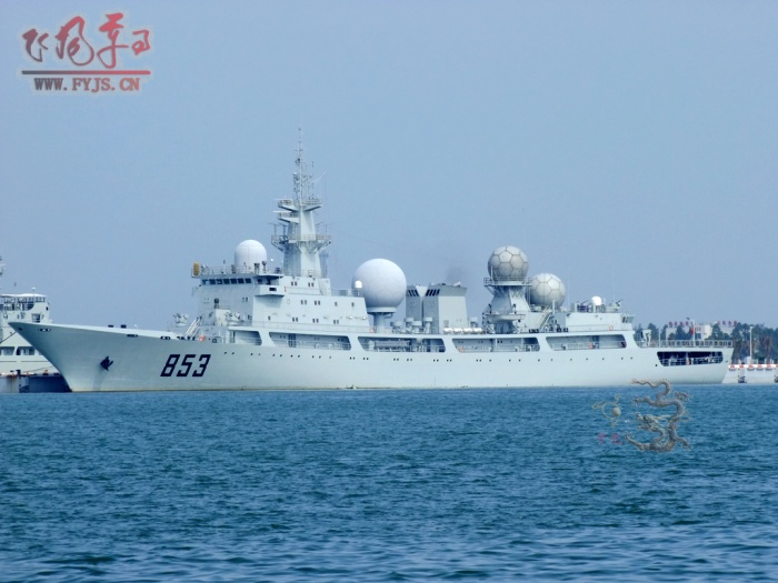 Chinese Spy Ship Uranus 853
