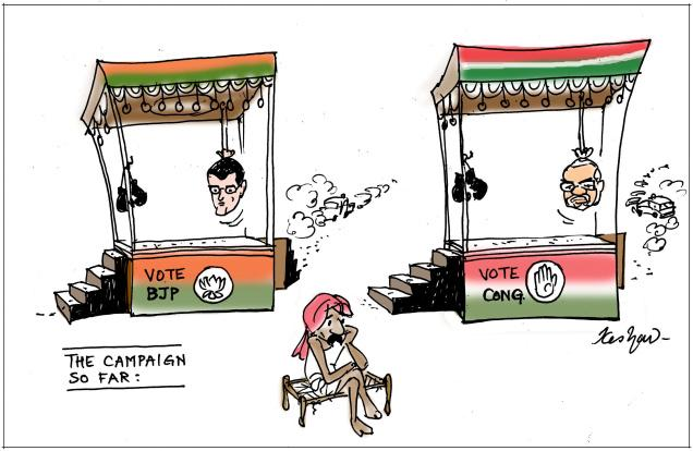 Voter's confusion