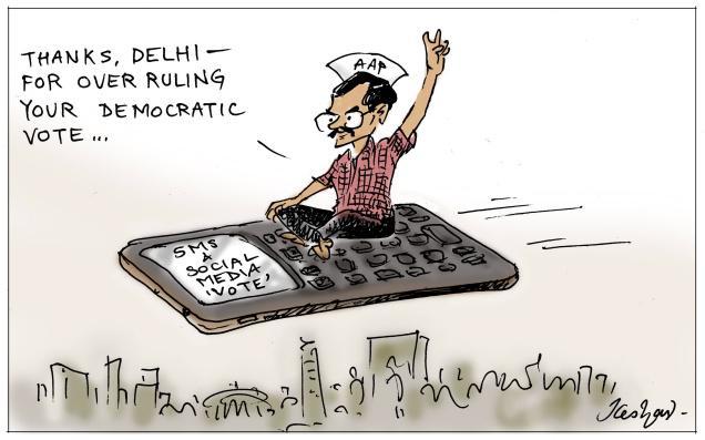 Delhi dielamma