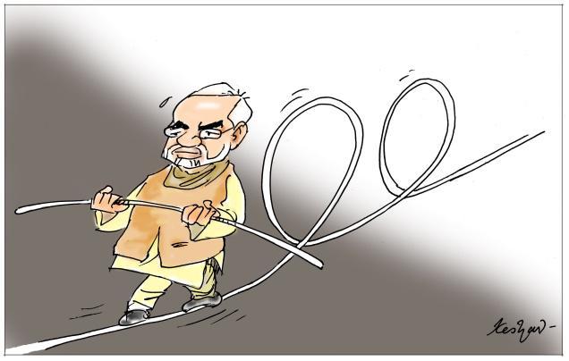Modi rope walk