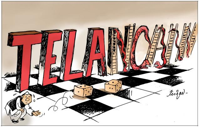 Telangana; Game of snakes and ladders