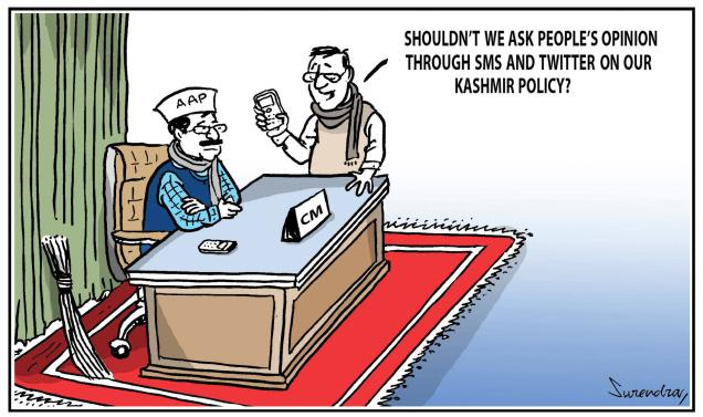AAP Kashmir policy