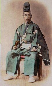 Shogun Tokugawa Yoshinobu (Click to enlarge)