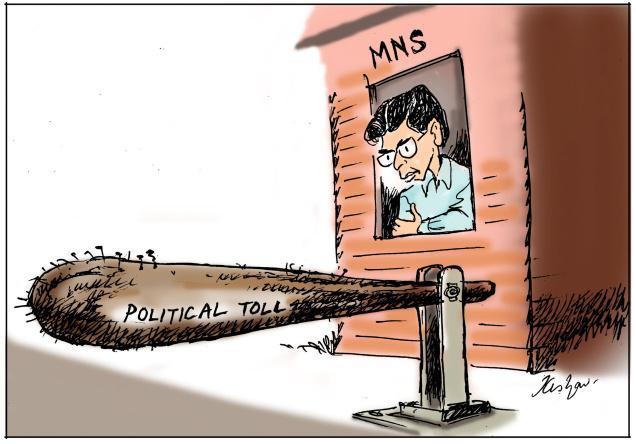 Political toll