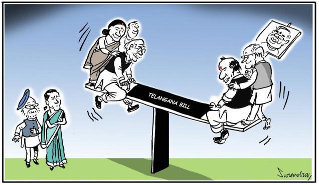 T Bill - BJP games