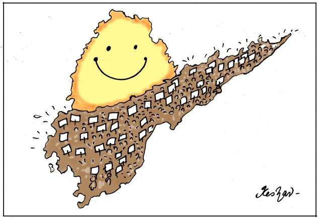 Telangana smiles