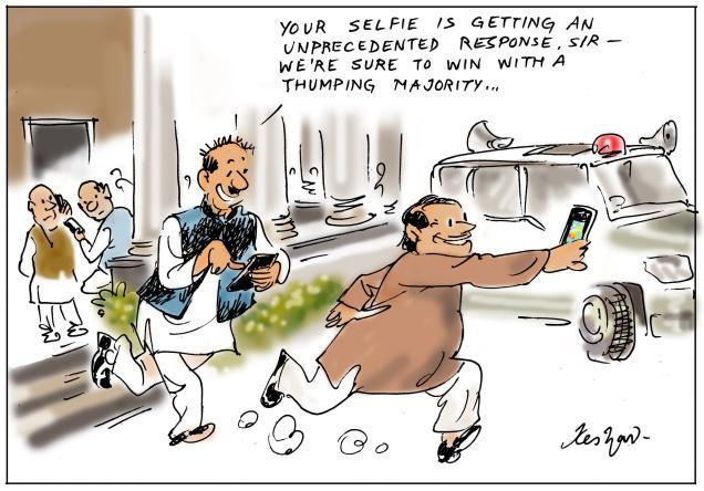 Selfie rules