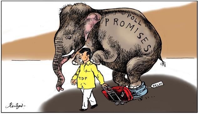 Babu promises
