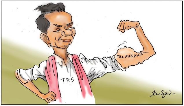 New state Telangana