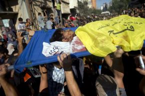 Israel's brutal attacks on Palastine 01