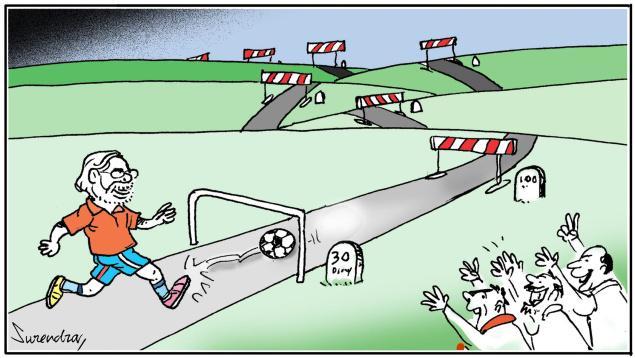 Modi football