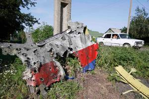 MH17 cockpit fragment (Click to see big image in PDF)