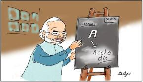 A for Achche din