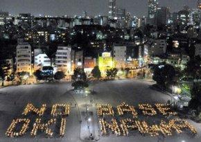 Anti base rally in Tokyo
