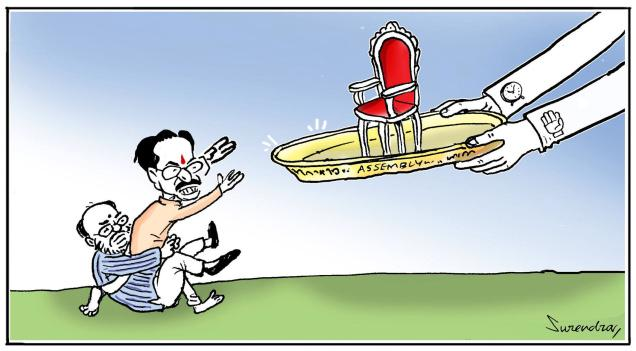 BJP-Shiv Sena competition